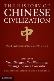 The History of Chinese Civilisation
