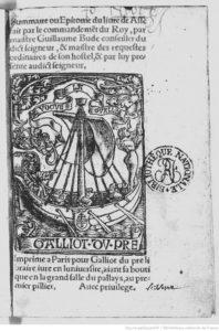 Page de titre de Summaire ou Epitome du livre de Asse […] de Guillaume Budé (1523)